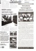 Vereadores homenageiam cidadãos painenses